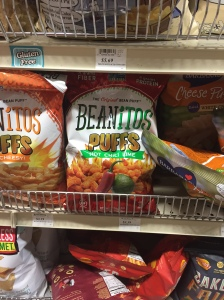 beanitos at the store
